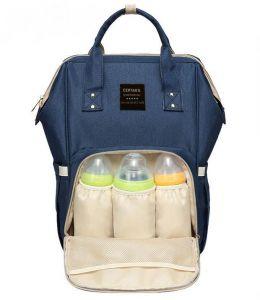 حقيبة اطفال