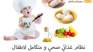 Photo of غذاء صحي لاطفال السنة