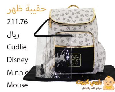 حقيبة اطفال للامهات