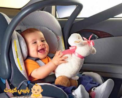 افضل مقاعد سيارة امنة و مريحة للاطفال ذات جودة عالية