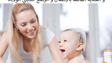Photo of مجموعة من أفضل منتجات الاستحمام للاطفال