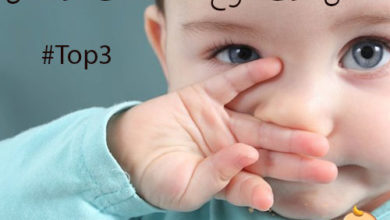 Photo of أفضل أنواع شفاط الأنف للأطفال و الرضع و كيفية الاستخدام