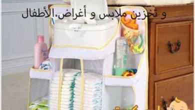 Photo of حقائب تنظيم ملابس الأطفال