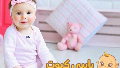 Photo of معنى اسم جيهان و أصله , الصفات الشخصة لحاملة الاسم