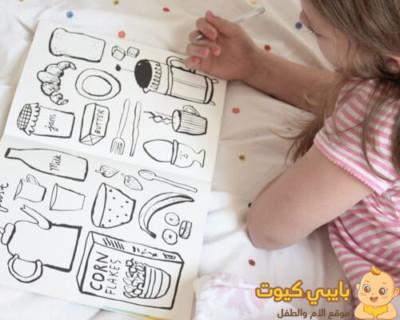 نشاط لاطفال 4 سنوات