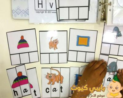 نشاط تعلم لأطفال 4 سنوات