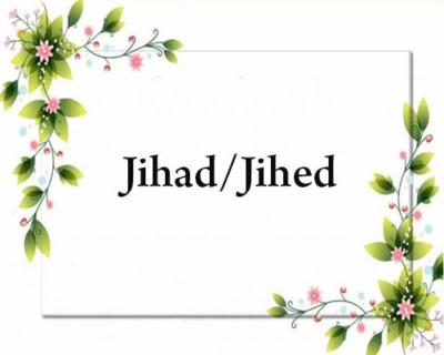 معنى اسم جهاد بالانجليزي