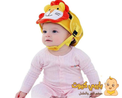 قبعة رأس للحماية من السقوط