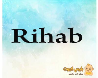 rihab in english