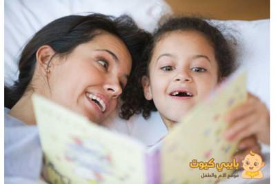 قراءة القصص قبل النوم للاطفال