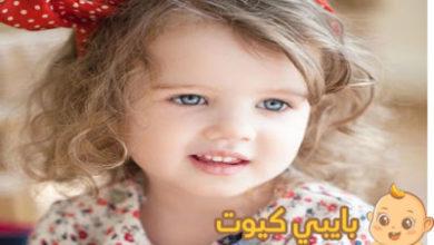 Photo of اصل اسم دالين و معناه