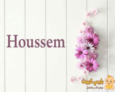 معنى اسم حسام بالانجليزي