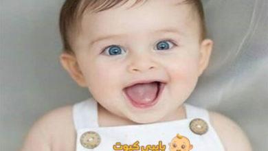Photo of معنى اسم حسام