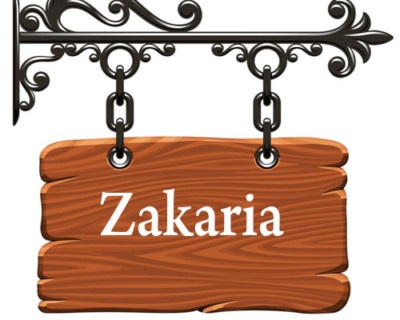 اسم زكريا مزخرف