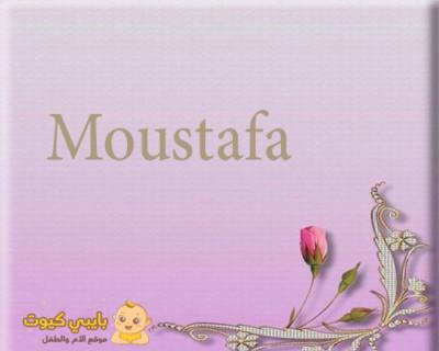 معنى اسم مصطفى بالانجليزي