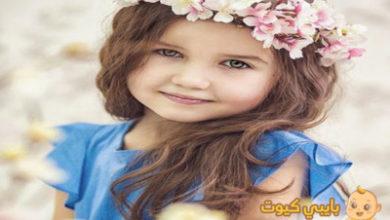 Photo of معنى اسم هدى