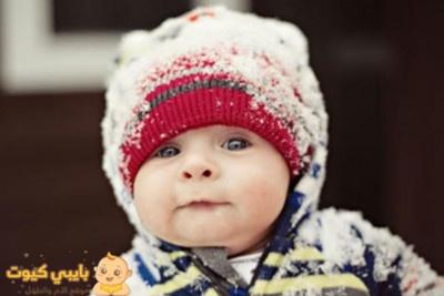 الأطفال و الطقس البارد