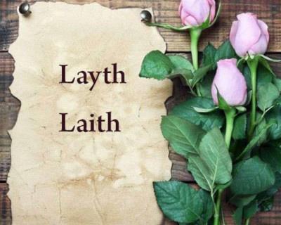 معنى اسم ليث بالانجليزي