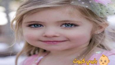Photo of معنى اسم آزال و أصله