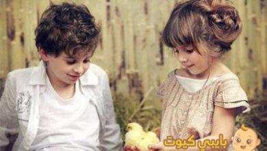 Photo of معنى اسم نهاد (بكسر النون)و نهاد (بضم النون)