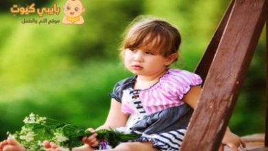 Photo of معنى اسم آشين