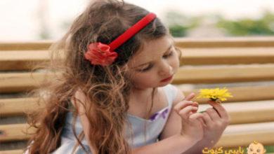 Photo of معنى اسم سلمى