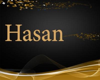 اسم حسن بالأحرف الانجليزية