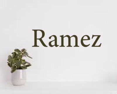 اسم رامز مزخرف