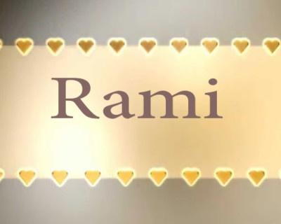 اسم رامي بالاحرف الانجليزية