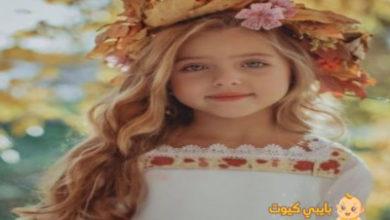 Photo of معنى اسم ليلى و هل هو حرام ؟